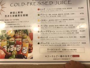 20180922_Squeeze_menu-2